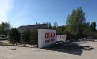 Въезд на территорию коттеджного поселка OSKO-VILLAGE